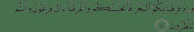 Surat Al-Baqarah Ayat 50