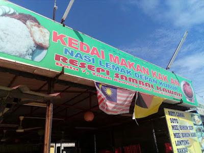 Review - Nasi Lemak Depan Kubur Teluk Kemang