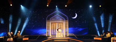 Source: Katara. A hundred contestants are vying for five prizes in the second Katara Prize for Quran Recitation.
