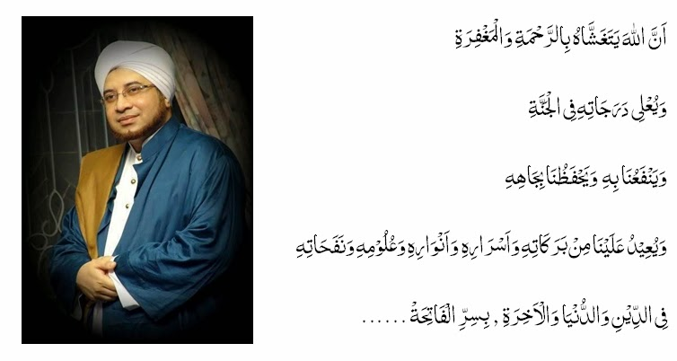 Qasidah Majelis Rasulullah SAW | Download MP3