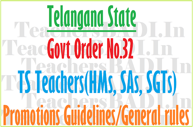 GO.32 TS Teachers(HMs,SAs,SGTs) Promotions Guidelines/General rules