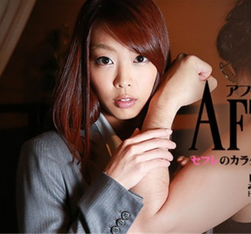 WATCH1067 Hikaru Kurokawa