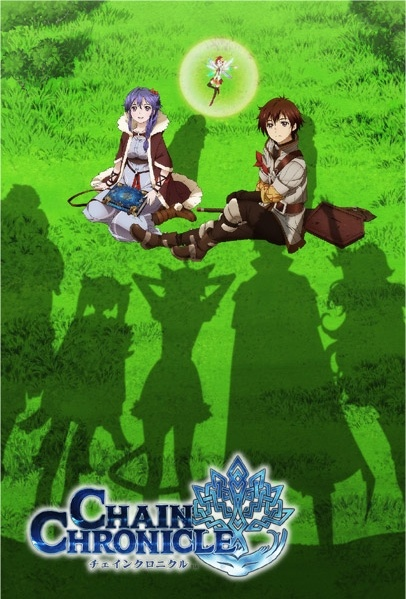 Chain Chronicle: Short Animation [BATCH]