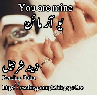 You are mine by Zeeniya Sharjeel Complete Part 1 online Reading