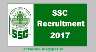 http://www.jobgknews.in/2017/08/ssc-staff-selection-commission.html