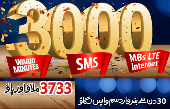 Warid Sim Lagao Offer 2016
