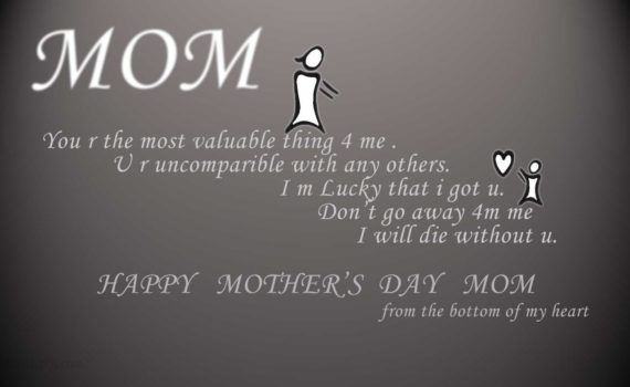 Famous mothers day quotes inspirational mothers day quotes