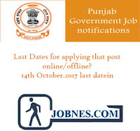 Punjab Education Recruitment Board Recruitment 2017 for 3582   various posts  apply online herePunjab Education Recruitment Board Recruitment 2017 for 3582   various posts  apply online herePunjab Education Recruitment Board Recruitment 2017 for 3582   various posts  apply online herePunjab Education Recruitment Board Recruitment 2017 for 3582   various posts  apply online herePunjab Education Recruitment Board Recruitment 2017 for 3582   various posts  apply online here