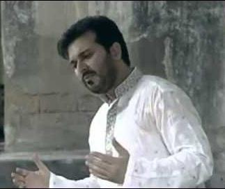 Mere Maula Ho Karam By Ali Haider Mp3 | NAATS MP3