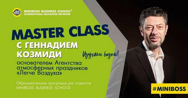 http://www.miniboss.com.ua/2019/01/miniboss-business-school.html