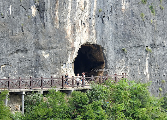 Longgang National Geological Park Moon Cave