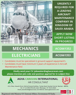 Aircraft Maintenance Gulfwalkin for Saudi Arabia text image
