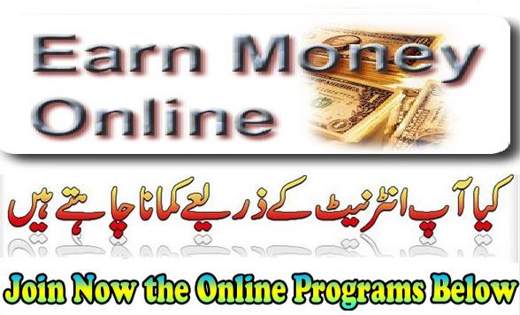 Do You Want To Earn Money Online - 100% Real