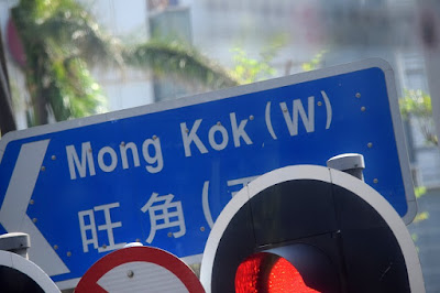 Mong Kok, HongKong