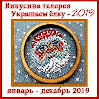 Украшаем ёлку-2019