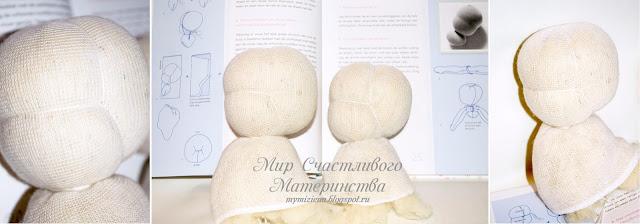 правильная голова вальдорфской куклы