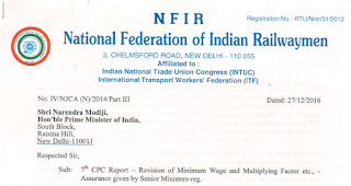 7th-cpc-nfir-letter-to-pm