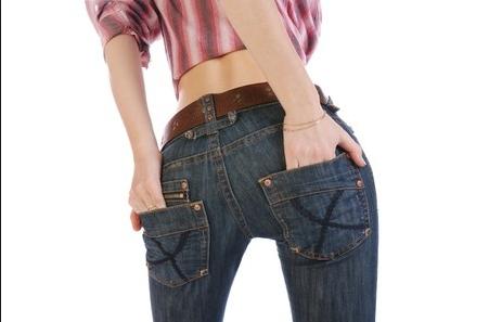 Gatal-gatal di bagian pantat