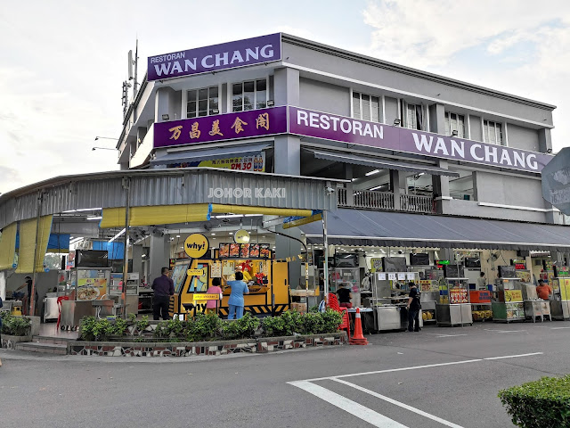 Wan Chang Setia Indah 万昌美食阁