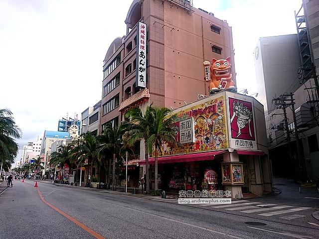 沖繩自由行,沖繩怎麼玩,沖繩必去景點,沖繩富士家,國際通逛街