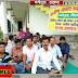 सामूहिक अवकाश पर रहे ग्रामीण आवास कर्मचारी संघ का प्रदर्शन