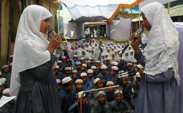 prize distribution of Baitul Irfan Model Madrasa