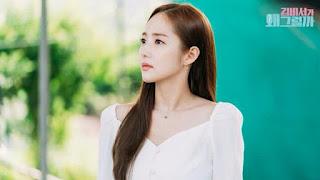 pemeran utama wanita why secretary kim