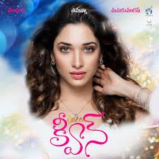 Aadhi Pinisetty, Tamannaah Bhatia Telugu movie Queen 2017 wiki, full star-cast, Release date, Actor, actress, Song name, photo, poster, trailer, wallpaper