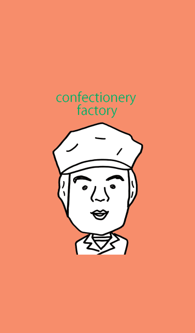 confectionery factory005
