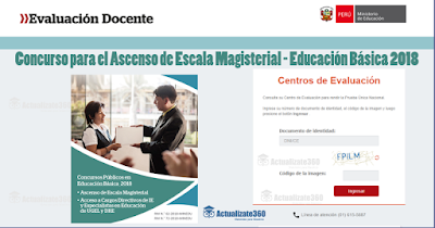 MINEDU: Local para el Examen de Ascenso de Escala Magisterial - Educación Básica (Prueba Única Nacional 15 Julio 2018)