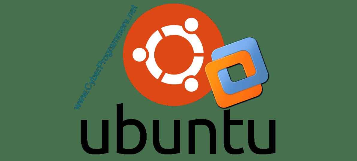 VMware tools for ubuntu