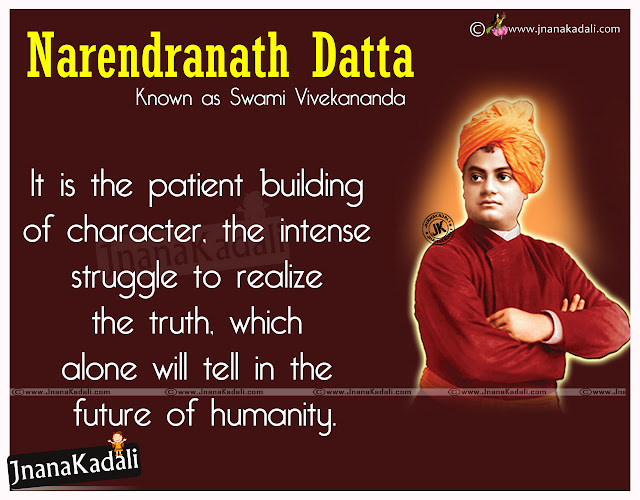 swamy vivekananda quotes,swami vivekananda quotes with images,swami vivekananda quotes with images hd vertical,swami vivekananda quotes with images download,inspirational swami vivekananda quotes with images,swami vivekananda life success quotes with images,swami vivekananda life success quotes with images,swami vivekananda life success quotes with images nature,swami vivekananda life success quotes with images flowers,swami vivekananda life success quotes with images hd