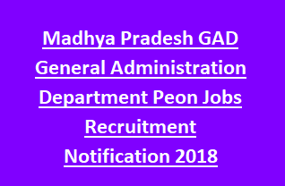Madhya Pradesh GAD General Administration Department Peon Jobs Recruitment Notification 2018