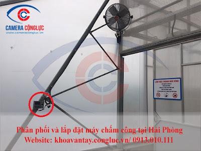 Lắp đặt máy chấm công tại cửa vào nhà kính để tiện cho việc công nhân có thể chấm công ngay khi đến và về.
