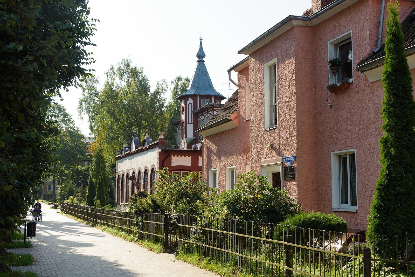 Улицы Светлогорска