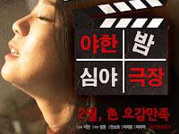 Late Night Theater (2015) 720p HDRip Subtitle Indonesia