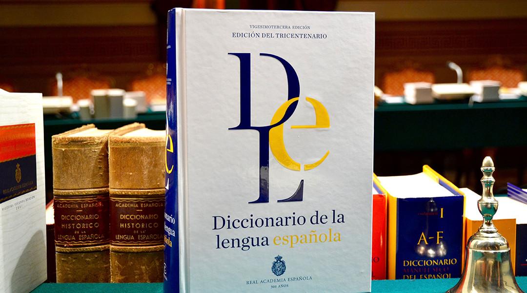 rae diccionario de la lengua espanola