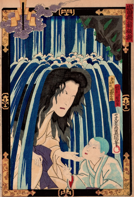 Kunisada Hatsuhana Doing Penance at Hakone  1864