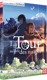 La Tour au-delà des Nuages (Makoto Shinkai)