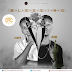 Music: Jozi X Tony - Blessings || + Itunes Link) Out Now