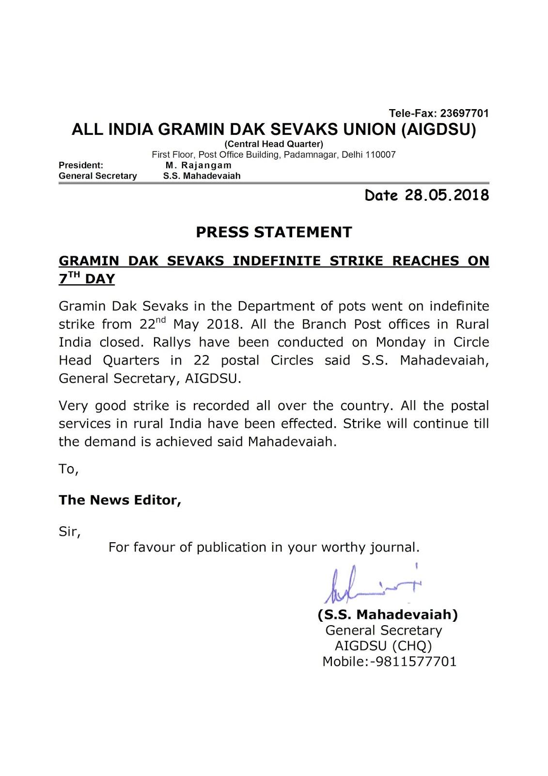 GDS Indefinite Strike : 7th Day Press Statement