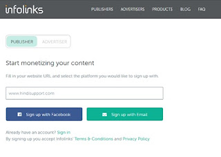 Create Infolinks Publisher Account