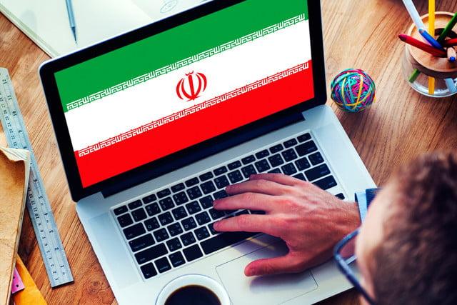 Iran İnternet