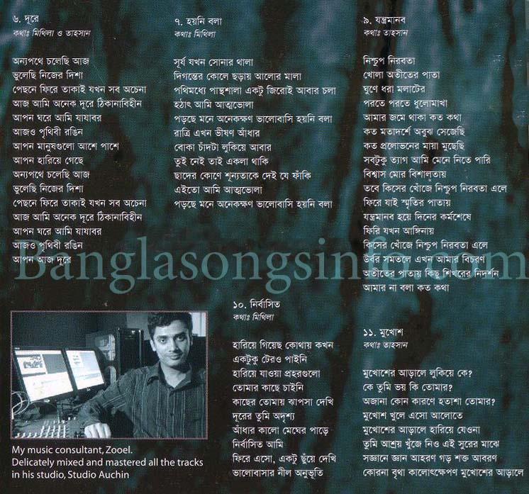 Bangla song ami shei shuto hobo by tahsan mp3 free download.