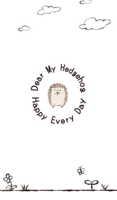 Dear My Hedgehog (white)