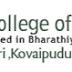 C.B.M College, Coimbatore, Wanted Principal