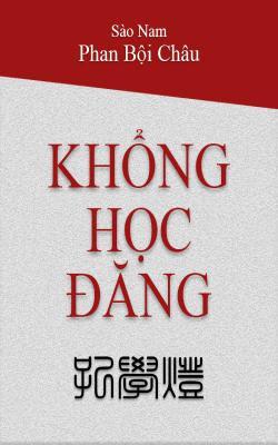 Khổng học đăng - Phan Bội Châu