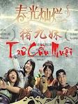 Trư Cửu Muội - Youthful and Vibrant Zhu Nine Sister
