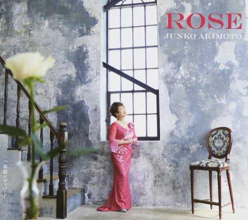 [Single] 秋元順子 – ROSE (2015.06.17/MP3/RAR)