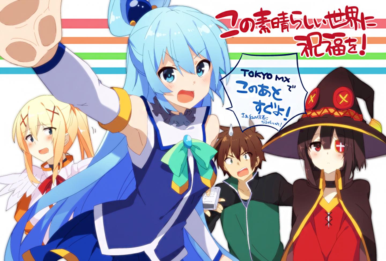 Kono Subarashii Sekai Ni Shukufuku Wo BD Sub Indo Batch OVA